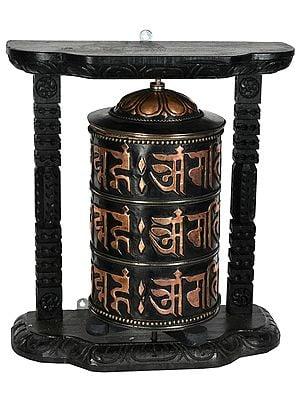 Made in Nepal Large Size Prayer Wheel (Tibetan Buddhist)