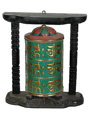 Prayer Wheel from Nepal with Triple Layer of Auspicious Mantras (Tibetan Buddhist)