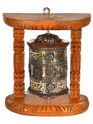 Tibetan Buddhist Ashtamangala Prayer Wheel from Nepal