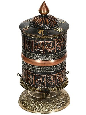 Om Mani Padme Hume Prayer Wheel - Tibetan Buddhist
