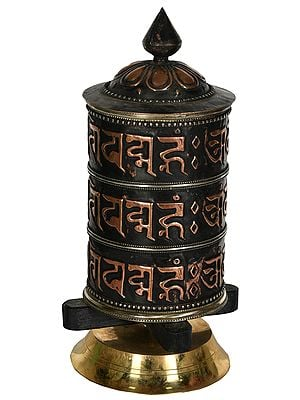 Made in Nepal - Tibetan Buddhist Prayer Wheel with Triple Layer of Om Mani Padme Hum