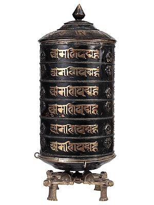 Tibetan Buddhist Prayer Wheel with Six Layers of Om Mani Padme Hum (Made in Nepal)