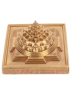 Fine and Accurate Shri Yantra