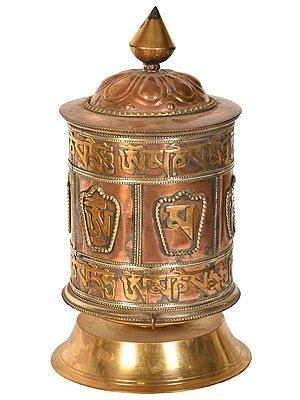 Om Mani Padme Hum Prayer Wheel From Nepal