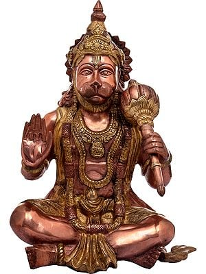 Blessing Hanuman with Necklace of Rama