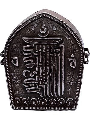 Tibetan Buddhist Ten Syllables of Kalachakra Mandala Gau Box (Made in Nepal Portable Shrine)