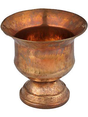 Copper Wash Bowl