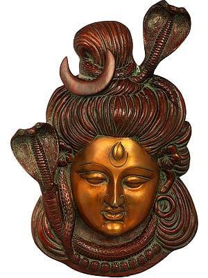 Trinetra Shiva - Wall Hanging Mask
