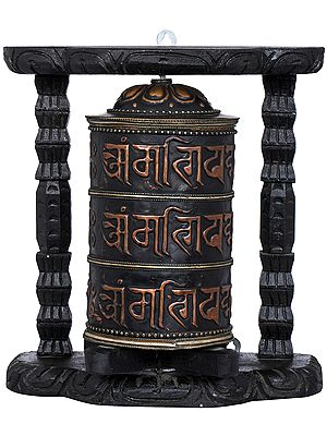 Om Mani Padme Hum Wall Hanging Prayer Wheel From Nepal -Tibetan Buddhist