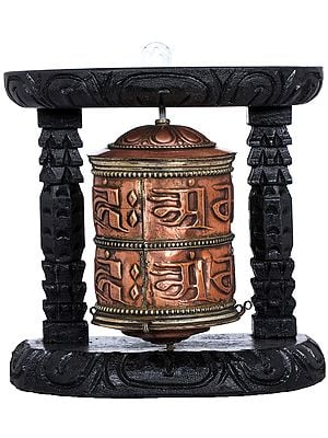OM MANI PADME HUM Prayer Wheel From Nepal - Tibetan Buddhist
