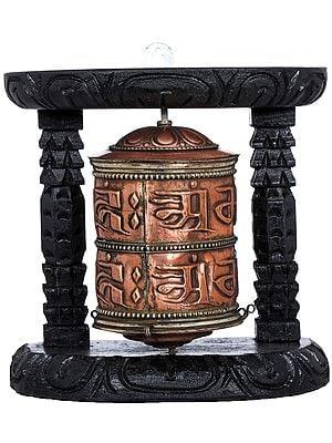 OM MANI PADME HUM Prayer Wheel From Nepal - Tibetan Buddhist