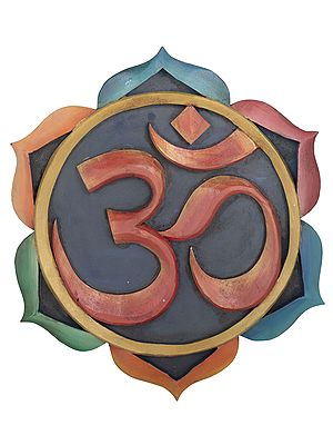 Om (AUM) Wall Hanging - From Nepal