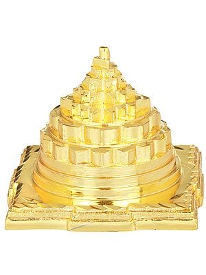 Small Shri Yantra