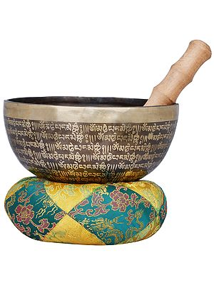 Densely Engraved Tibetan Buddhist Singing Bowl with Yin-Yang Carved Inside (Made in Nepal)