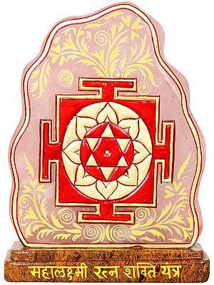 Mahalakshmi Ratna Shakti Yantra Carved in Rose Quartz