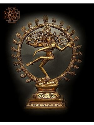 Blissful Nataraja- Dancing the World into Being