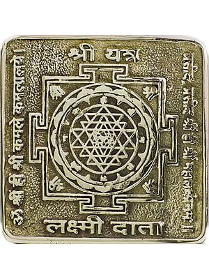 Shri Yantra-The Yantra Which Gives Money