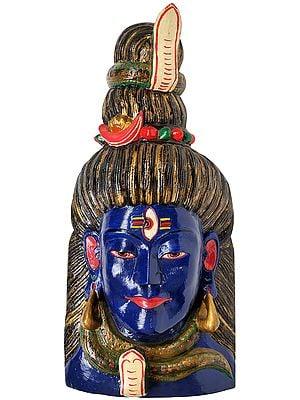 Bhagawan Shiva Mask