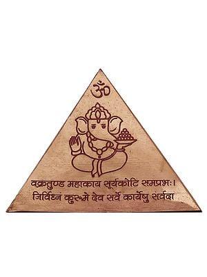 Vastu Pyramid with Syllable Mantra with Ganesha Figure, Shri Vaastu Dosh Nivaaran, Shri Kuber Mantra, Shri Yantra