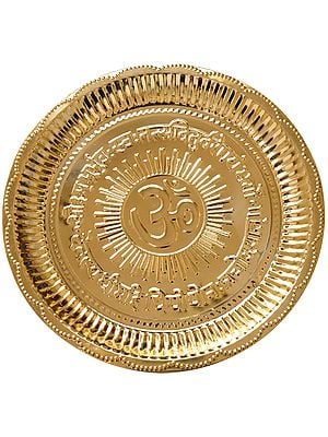Om Puja Thali with Gayatri Mantra