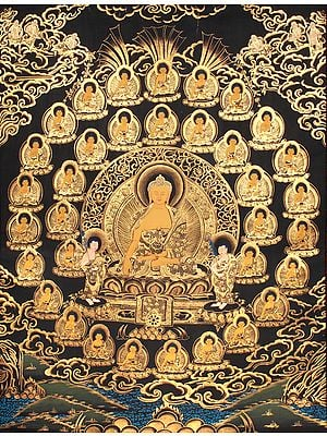 Tibetan Buddhist Shakyamuni Buddha and the Thirty Five Buddhas of Confession