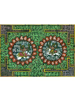 Tantric Mandalas