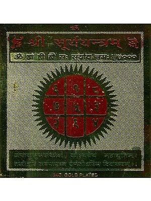 Surya Yantram (Navagraha Yantra)