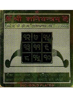 Shri Shani Yantram (Navagraha Yantra)