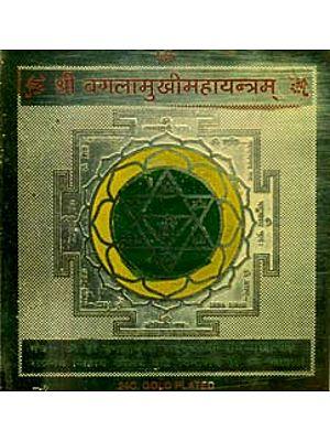 Shri Bagalamukhi Maha Yantram