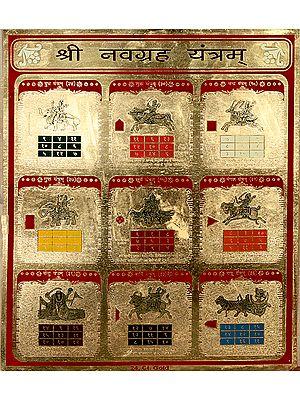 Navagraha Yantra
