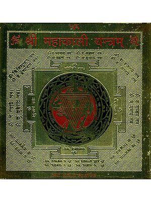 Shri Mahakali Yantram