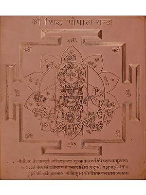 Shri Siddha Gopala Yantra - For Getting Progeny