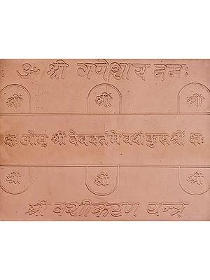 Shri Vashikaran Yantra - To Bring Somebody Under Your Control
