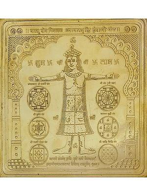 Vastu Dosha Nivaraka Vyaparavriddhi Indrani Yantra (Yantra Eliminate of Vastu Defects and Success in Business and Trade)