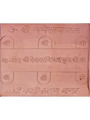 Shri Vashikarana Yantra (Yantra to Bring Others Under Your Control)