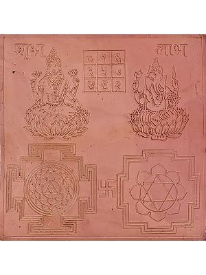 Lakshmi-Ganesha (Shubha Labha) (Yantra for Overall Gain and Removal of Obstacles