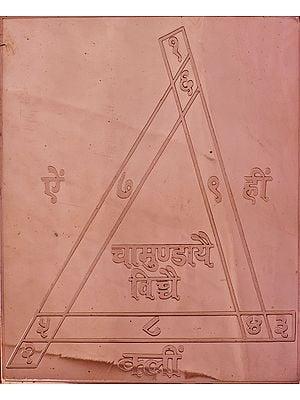 Chamundaye Vichaye (Yantra to Worship Goddess Kali)