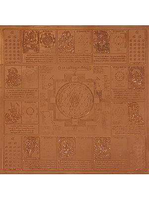Yantra of Ten Mahavidyas with the Shri Yantra in Centre