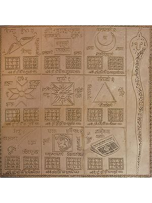 Shri Navagraha Yantram (Yantra For Propitiating the Nine Planets)