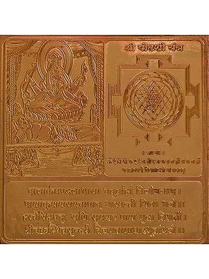 Shri Shodashi (Tripura Sundari): Ten Mahavidya Series
