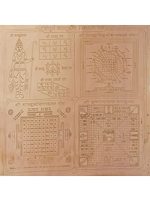 Sampuran Vastu Dosh Nivaran Large Yantra: A Powerful Yantra to Combat the Harmful Effects Arising Due to Mistakes in Vastu