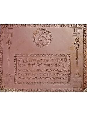 Gayatri Mantra Yantra  (Yantra Blesses with Health, Wealth and Happiness