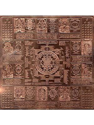 Dash Mahavidyayukta Shri Yantram