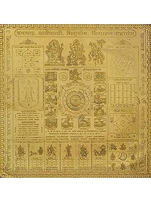 Navagraha, Sade Sati, Pitra Dosh Nivaran Yantra