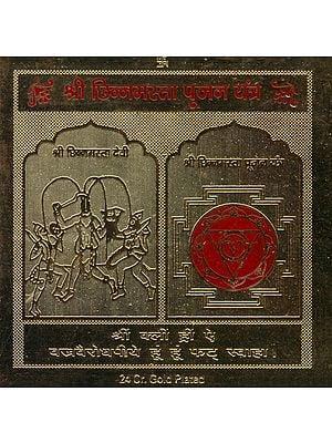 Shri Chhinnamasta Pujan Yantra