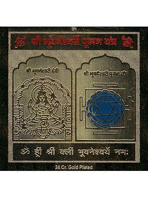 Shri Bhuvaneshwari Pujan Yantra