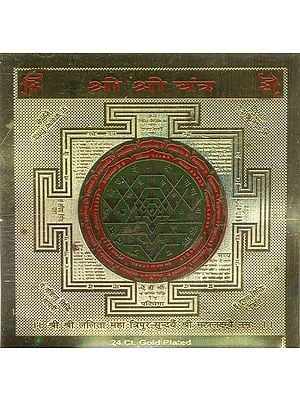 Shri Shri Yantra (Yantra for Wealth and Prosperity)