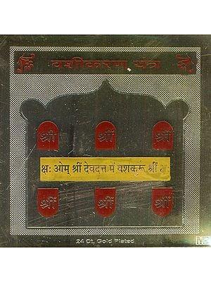 Vashikaran Yantra (To Bring Somebody Under Your Control)