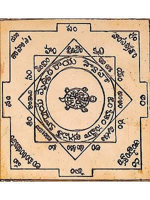 Kurma Yantra (Telugu)