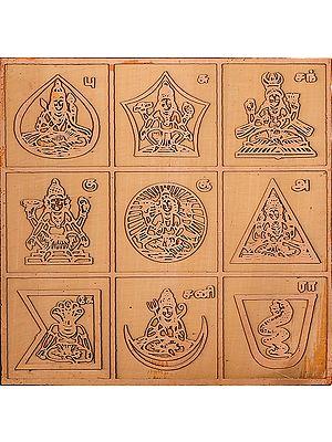 नवग्रह यन्त्र: Navagraha Yantra